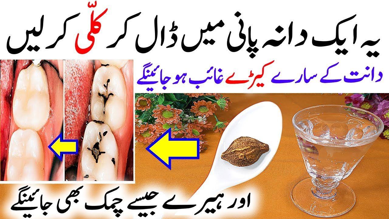 efek samping minum body slim herbal top 10 toitu mis poletavad rasva